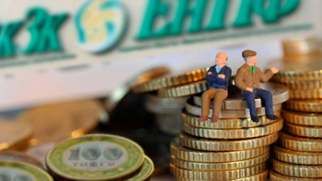 Как проверить пенсионные накопления с помощью SMS