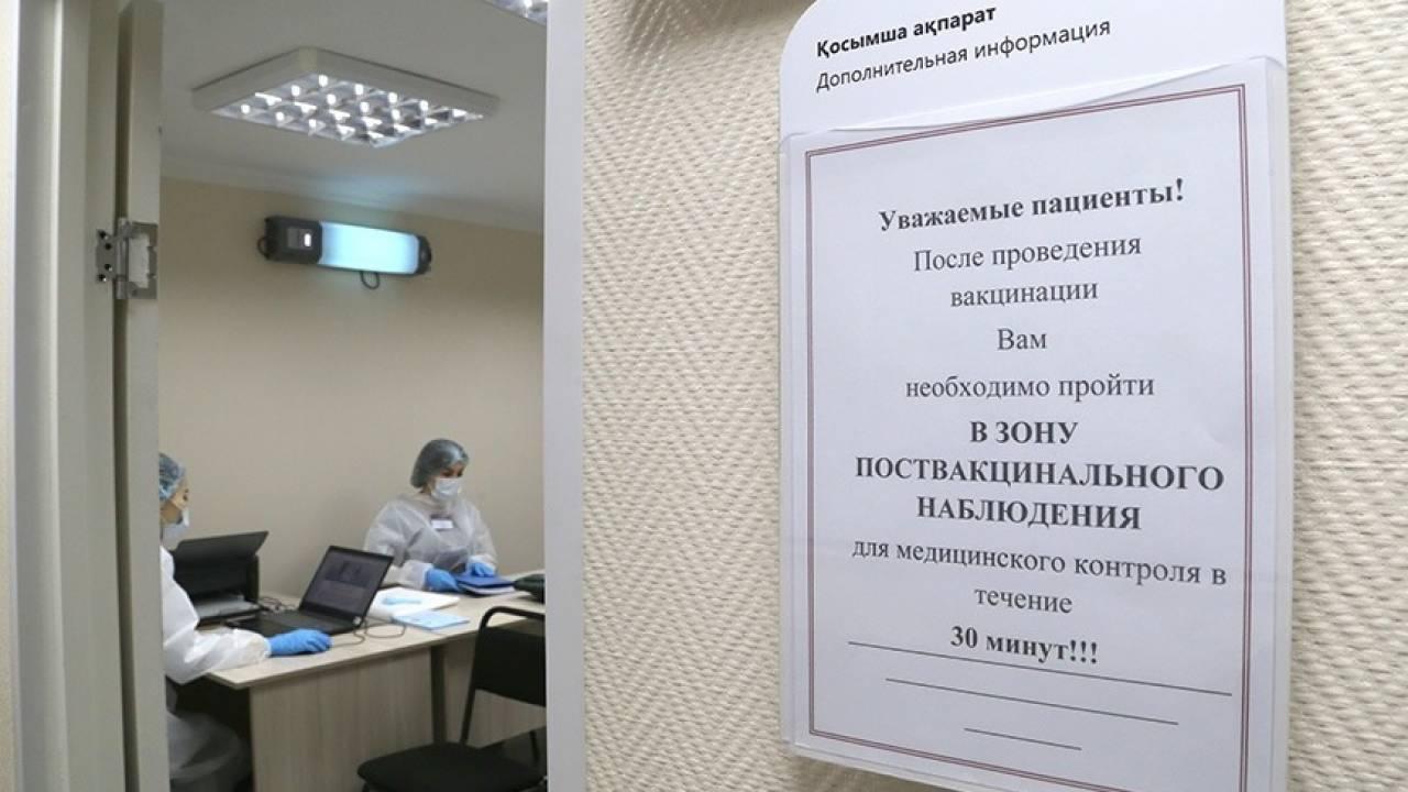 Центры вакцинации против коронавируса организовали в Караганде