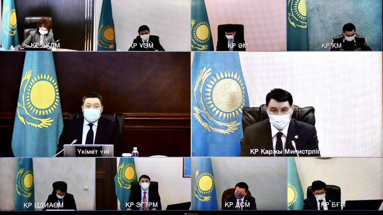 Современные методы налогового администрирования внедряют в Казахстане