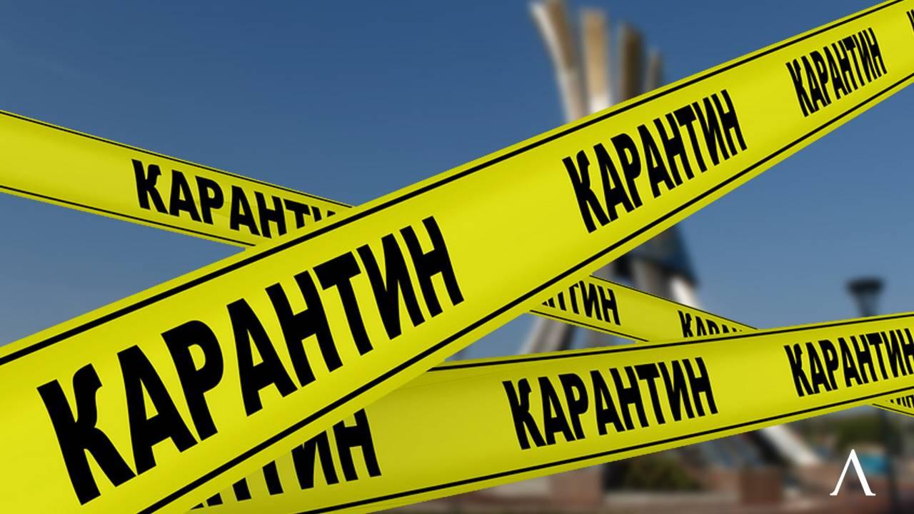 Смягчат ли карантин в Казахстане и когда будет пик?
