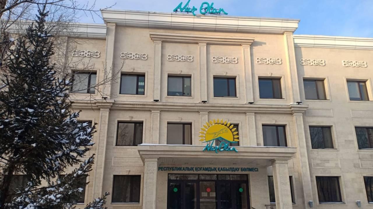 На площадке Nur Otan организованы бесплатные консультативные встречи с юристами
