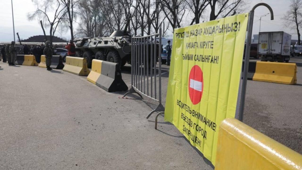 В акимате Алматинской области опровергли информацию об установке блокпостов