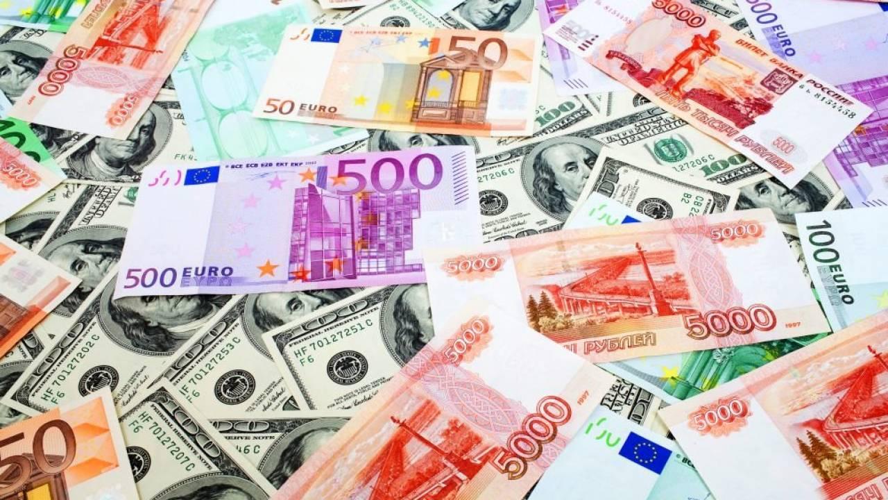 Курсы валют на выходные дни