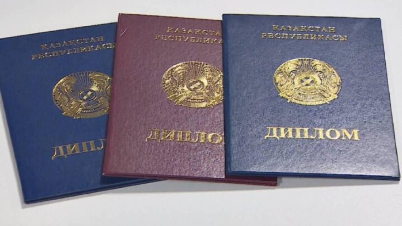А.Аймагамбетов высказался о поддельных дипломах
