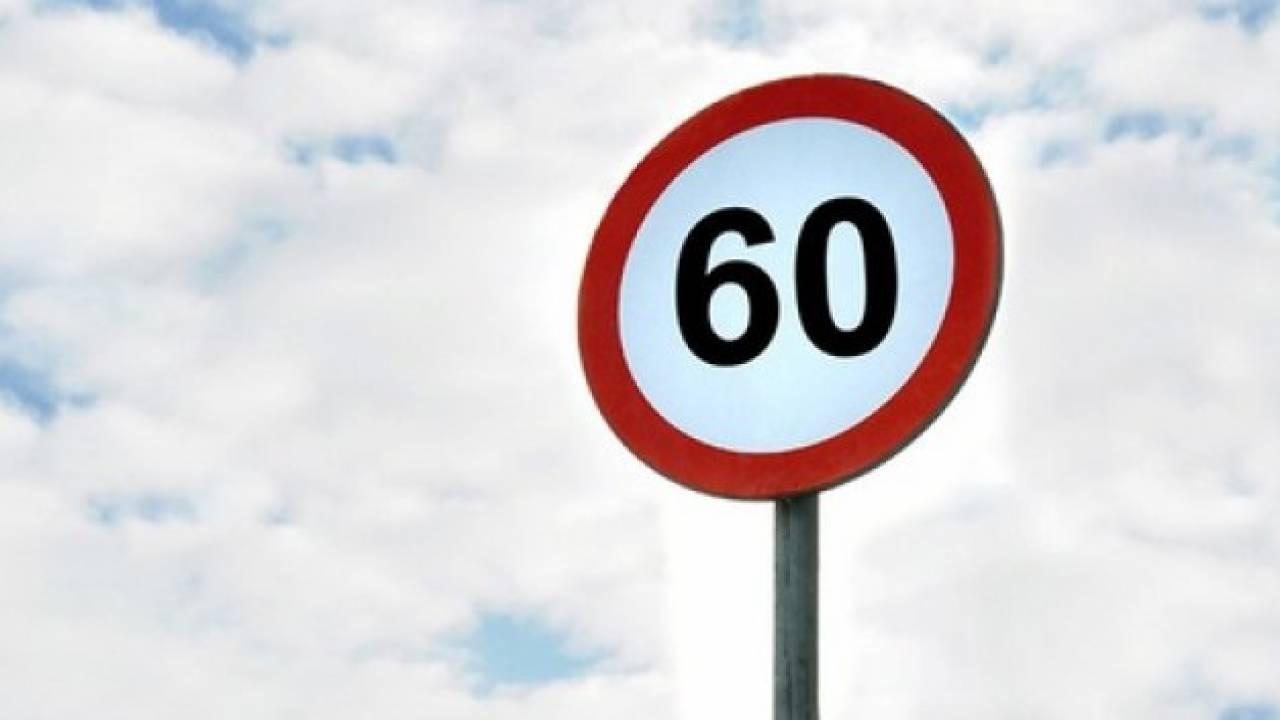 Скоростной режим 60 км/ч могут вернуть на Аль-Фараби в Алматы
