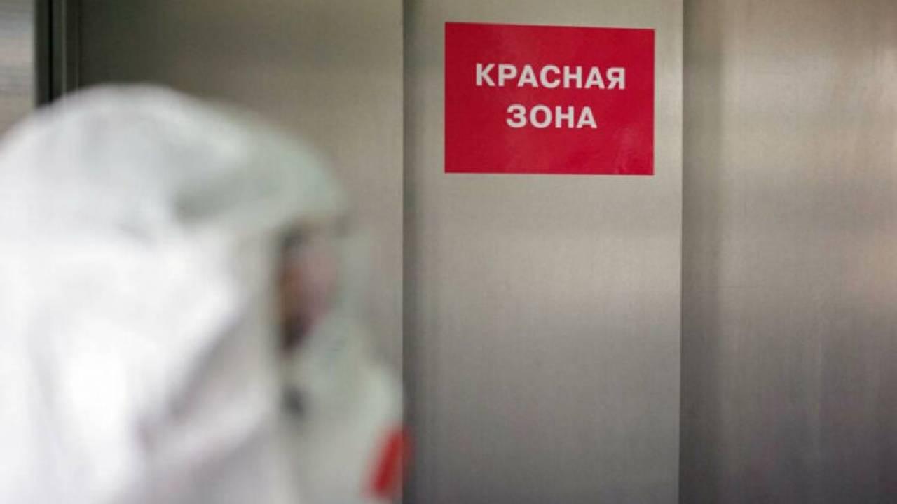 """Еще один город попал в """"красную"""" зону по коронавирусу"""
