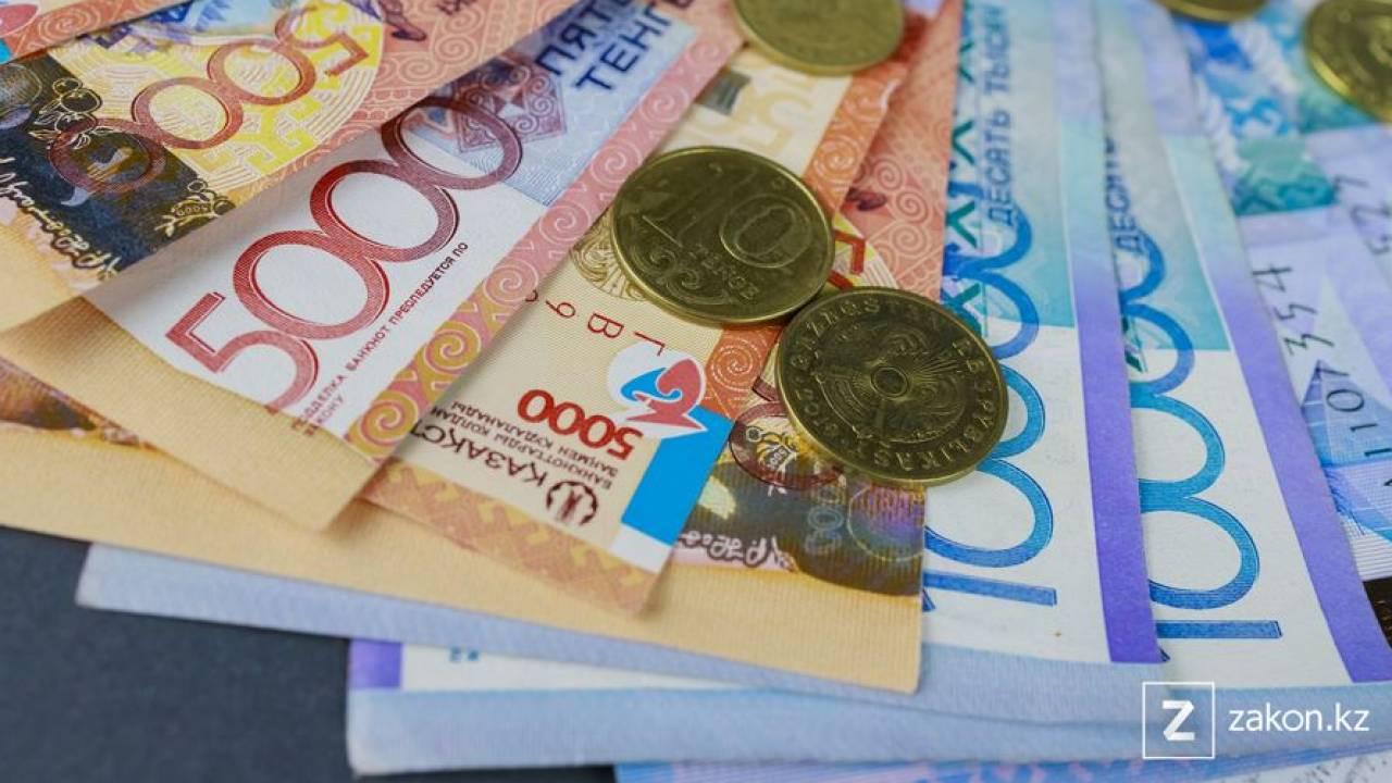 Казахстанцам разрешат оставить себе ошибочно начисленные соцвыплаты