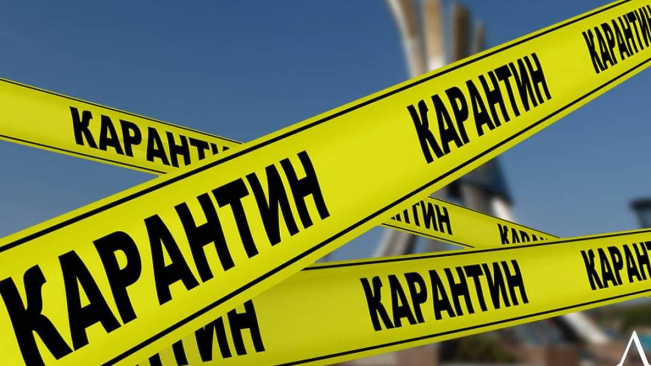 Вышло новое постановление санврача Казахстана