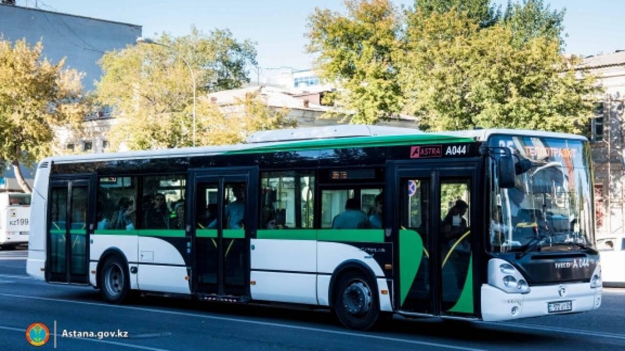 Общественный транспорт не будет работать в выходные в Нур-Султане