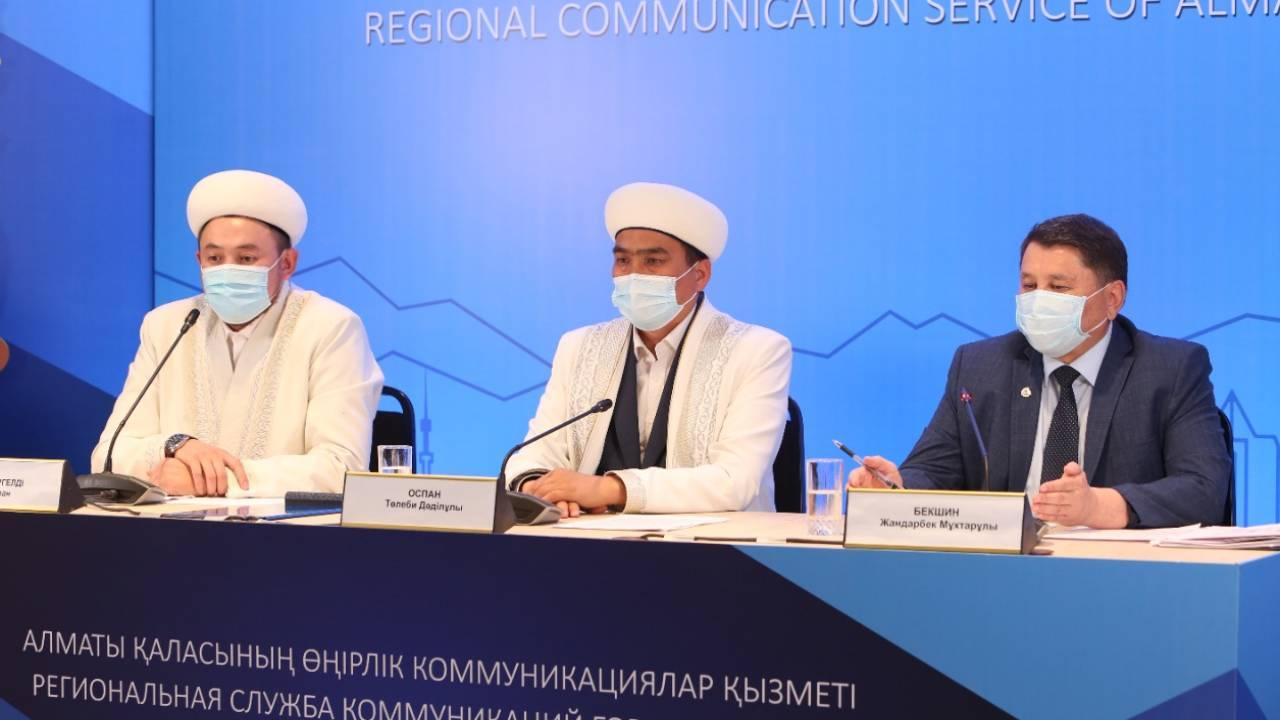 В Алматы запрещен праздничный айт-намаз из-за резкого роста КВИ