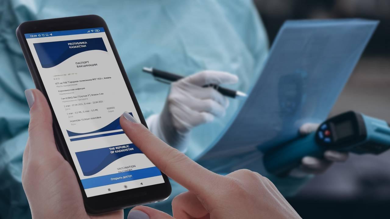 Более 80 уголовных дел возбуждено за подделку паспортов вакцинации и ПЦР-тестов в РК