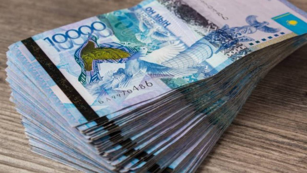 Названа средняя номинальная зарплата в Казахстане