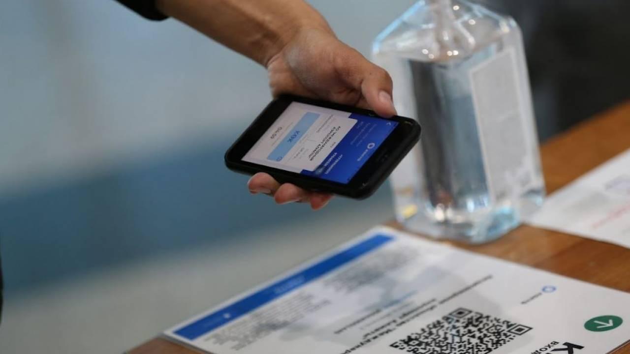 """Фейк о штрафе для казахстанцев с """"синим"""" статусом рассылают в WhatsApp"""