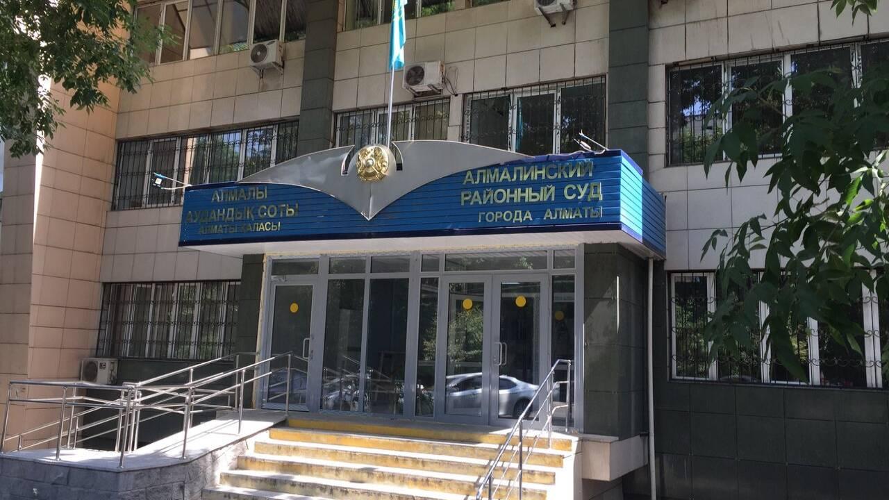 В Алматы группу радикалов осудили за пропаганду и призывы к теракту
